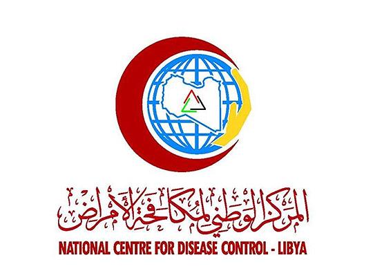 شركة الشرارة الذهبية وتحية شكر للسادة العاملين بالمركز الوطني لمكافحة الأمراض