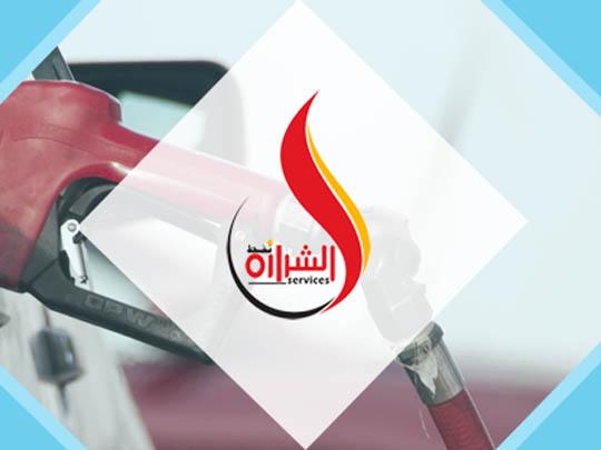 إعلان عن توفر بطاقات الدفع المسبق لوقود البنزين (كوبونات)