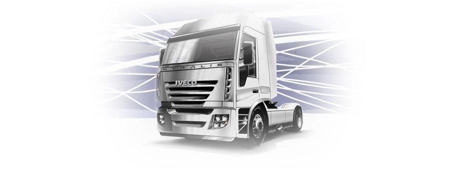 أسطول مميز وخدمات صيانة لنقل وتوزيع منتجات الشركة