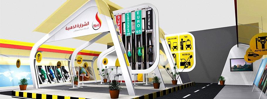 رعاية المعرض ليبيا الدولي الخامس للسيارات