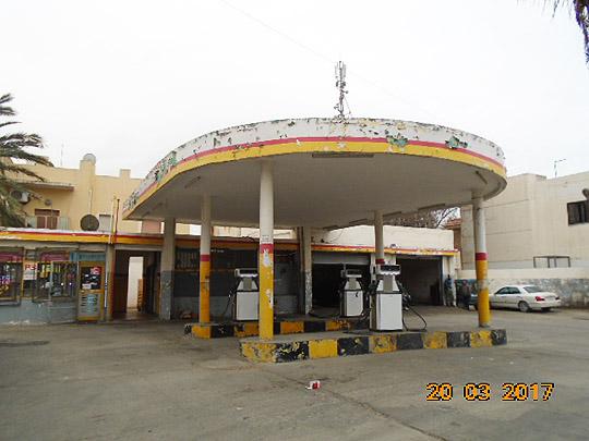 صورة لمحطة وقود بن عاشور قبل إجراء عمليات التطوير والصيانة من طرف شركة الشرارة الذهبية للخدمات النفطية