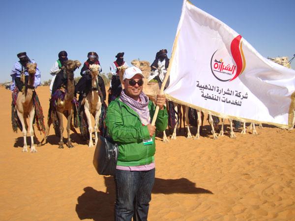مهرجان غات السياحي الدولي السادس عشر